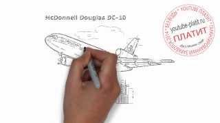 Самолеты нарисованные  Как поэтапно нарисовать пассажирский самолет за 40 секунд(как нарисовать самолет, как нарисовать самолёт поэтапно, как нарисовать самолет карандашом, как нарисовать..., 2014-07-26T14:05:35.000Z)