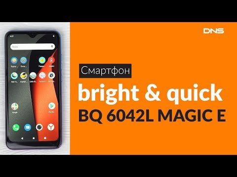 Распаковка смартфона Bright & Quick BQ 6424L MAGIC E / Unboxing Bright & quick BQ 6424L MAGIC E