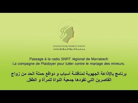 Anaouat pour femme et enfant : Passage à la radio SNRT régional de Marrakech