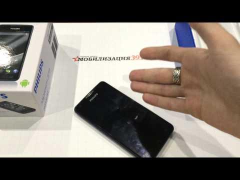 Видео обзор Philips Xenium w6610