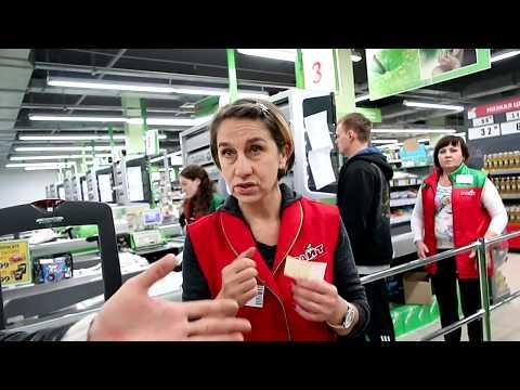 Смотреть Как ОБМАНЫВАЮТ в магазине / Ценники и СКИДКИ онлайн