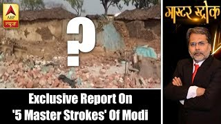 Master Stroke: Exclusive Report On