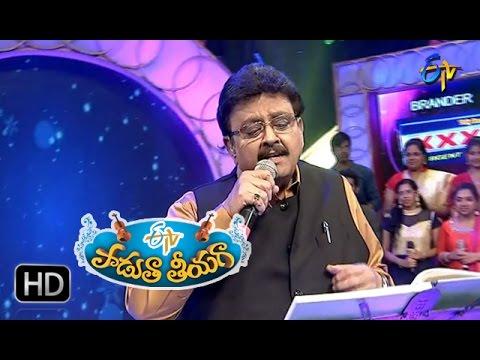 Nilavade Madi Nilavade Song | SP Balu Performance | Padutha Theeyaga | 19th March 2017 | ETV Telugu
