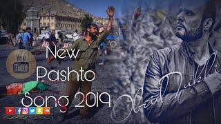 Obeid Tukhi Pashto song  zing ba qarar 2019 Official Video عبید توخی