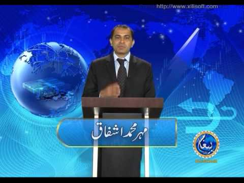 Islamic Banking in Pakistan by Muhammad Ashfaq @ Paigham TV