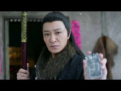 The Legend of the Condor Heroes 2017   01