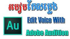How to make acapella in adobe audition cs6 speak khmer - blog khmer