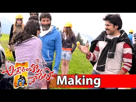 Attarintiki Daredi Movie Making || Kirakuu Song Making Clip 4