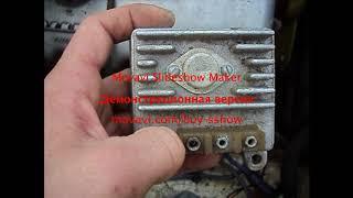 Ushbu switch TK-102A