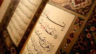 سورة النحل / عبد الباسط عبد الصمد