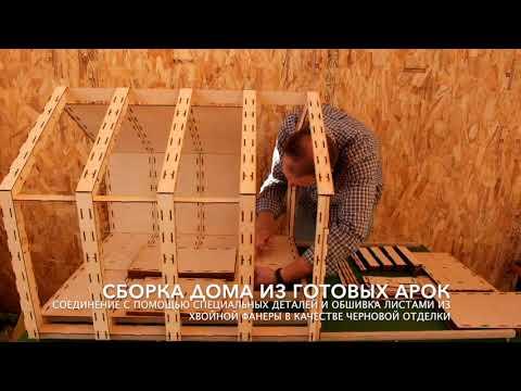 Зачистка швов пневмо болгаркойиз YouTube · Длительность: 3 мин54 с
