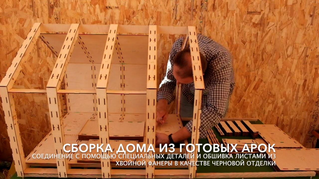 Роквул / rockwool базальтовая теплоизоляция (россия). О бренде. О продукции. Утеплитель роквул эконом 100. Размер:100*600*1000мм.