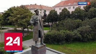 Борьба с памятником маршалу Коневу: швейкование или русофобский заказ - Россия 24