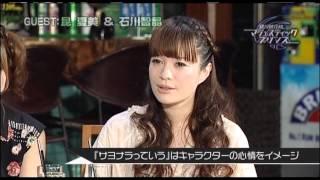 アニメTV.