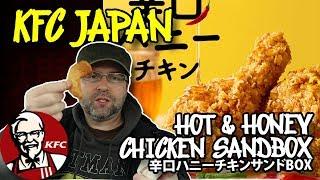 fast food japan