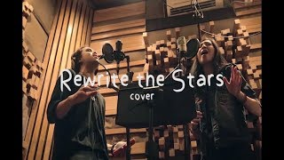Download Lagu Zac Efron & Zendaya - Rewrite The Stars (Music Video) Mp3