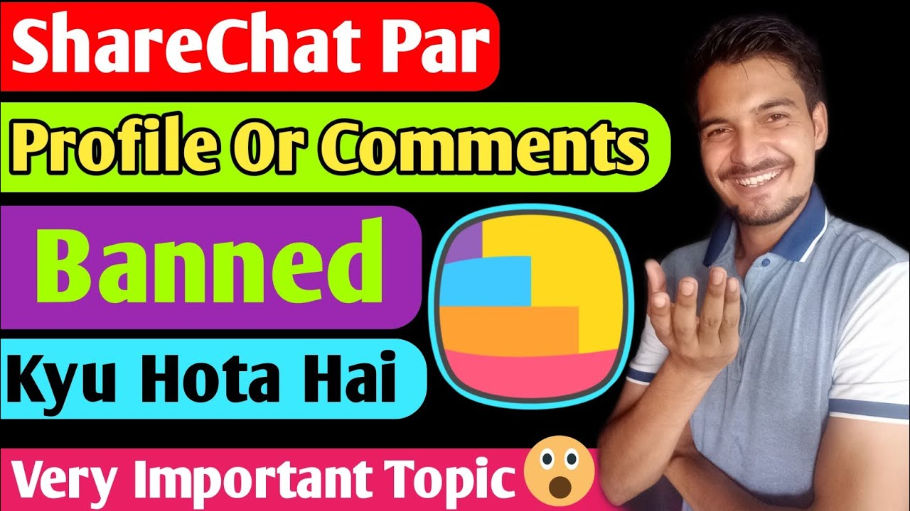 Aapki Profile Or Comments Banned Kyu Hote Hai ShareChat Par Why ShareChat Account Banned Hindi Tamil