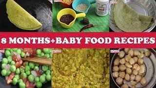8 MONTHS + BABY FOOD RECIPES in tamil