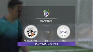 Обзор матча FC Valkyrie VBA Турнир по мини футболу в Киеве