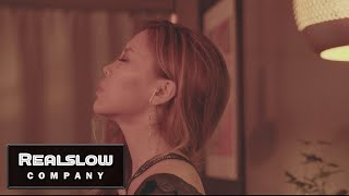 Well (웰) - settle (feat.휘성(realslow)) [m/v]