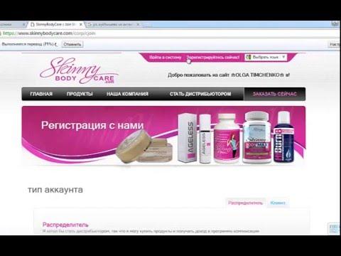 Сайт компании скинни боди кеа оао сибирская инвестиционная компания официальный сайт