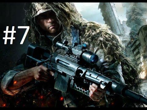 Sniper ghost warrior 1 прохождение #7 (Сам по себе)