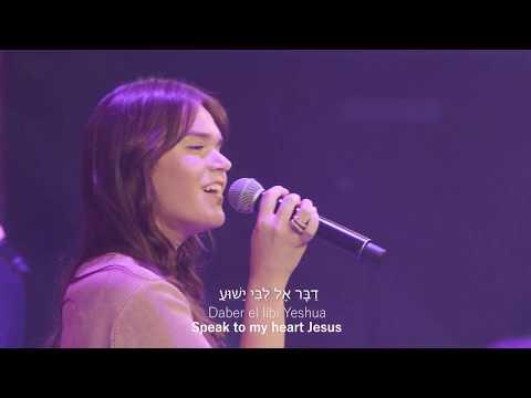Praises Of Israel - Daber El Libi(Speak To My Heart)[Live]