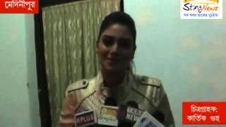 Actress Nusrat Jahan meets the press at Jhargram Rajbari on December 2014