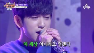 GOT7 Jinyoung   I Love You'!