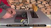 Cтанок МД 250\85 - YouTube