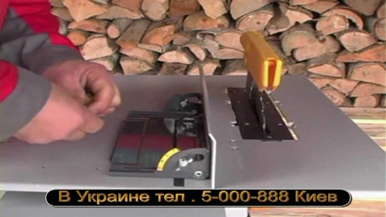 Станок деревообрабатывающий МД250-85 - YouTube