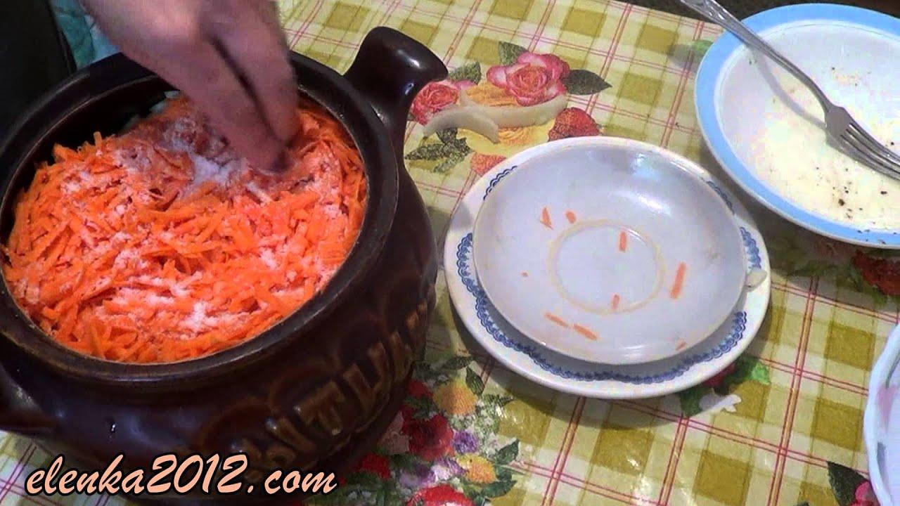 картошка со свининой в духовке в горшочке