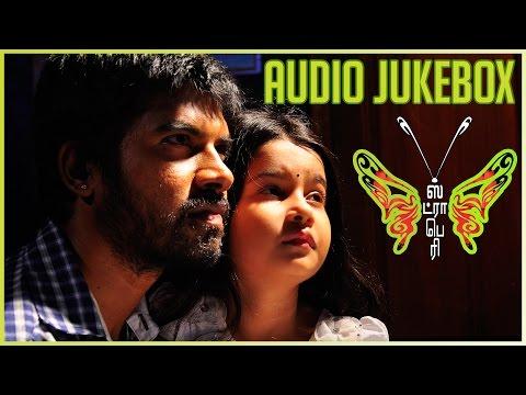 Strawberry | New Tamil Movie  | Audio jukebox