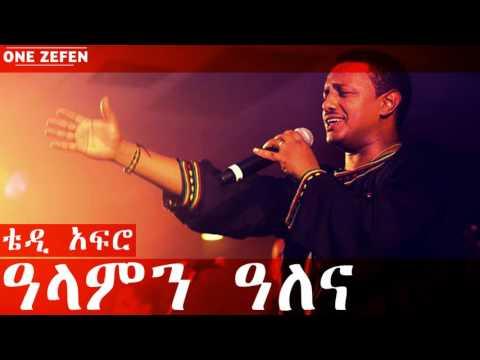 Teddy Afro - Alamin Alena (ዓላምን ዓለና)