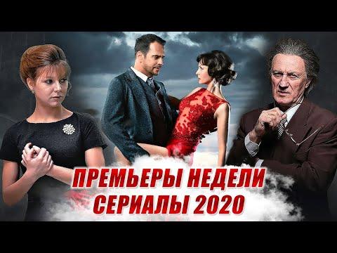 Легенда Феррари 5 серия (2019) Премьера   мелодрама, приключения