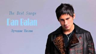 Dan Balan - ЛУЧШИЕ ПЕСНИ / DAN BALAN - THE BEST SONGS