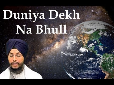 Duniya Full Video Album - Bhai Amarjit Singh (Patiale Wale)
