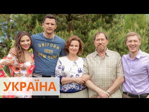 Поймать Кайдаша. Чем поразил зрителей новый украинский сериал