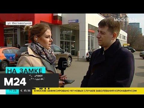 Как в Москве соблюдают режим нерабочей недели - Москва 24