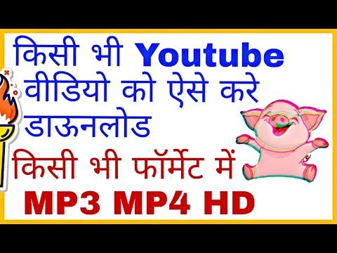 Youtube Video Download High Quality