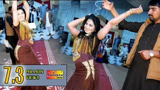 Mehboob Mere | Mehak Malik | Bollywood Mujra Dance 2020 | #Shaheen_Studio