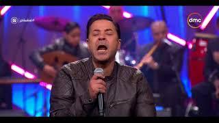 تعشبشاي - مدحت صالح يبدع ويتألق فى أغنية