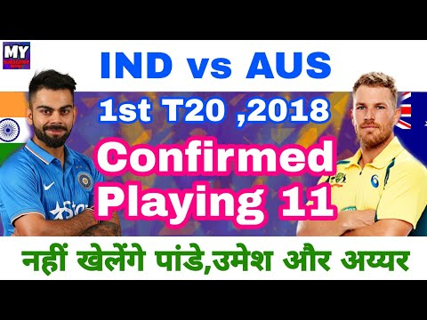 IND vs AUS ,1st T20 - Confirmed Playing 11 Of Both Teams , IPL Stars To Dominate