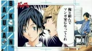 step by step/ya-kyim TVアニメ「バクマン。」OP&ED曲をコブクロとYA-KY...