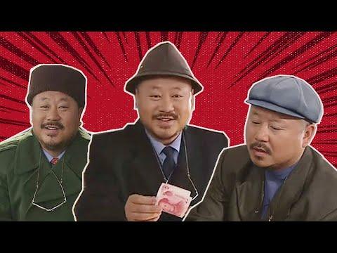 《刘老根3》经典名场面回顾:药匣子大辣椒合体互怼