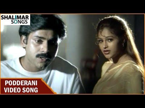 Podderani Video Song || Gokulamlo Seetha Movie || Pawan kalyan, Raasi || Shalimar Songs