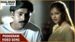 Podderani Video Song || Gokulamlo Seetha Movie || Pawan kalyan, Raasi || Shalimar Songs