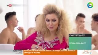 Откровения светской львицы  Лена Ленина о жизни с альфонсом   МИР24