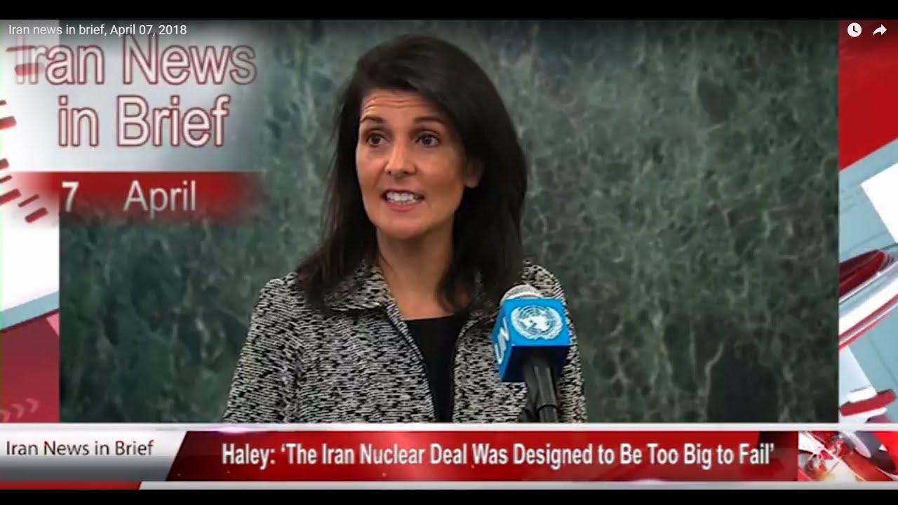 Iran news in brief, April 07, 2018