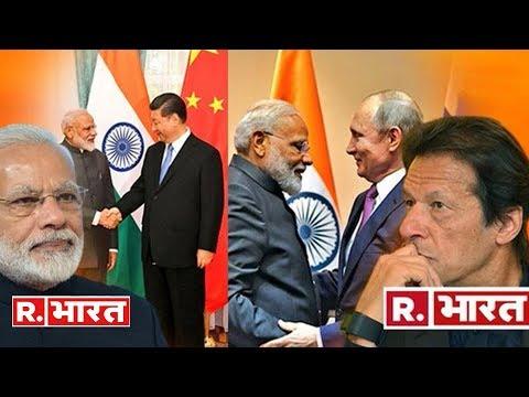 भारत की ऐसी कूटनीति दिखी कि पाकिस्तान को कोई पूछने वाला तक नहीं मिला